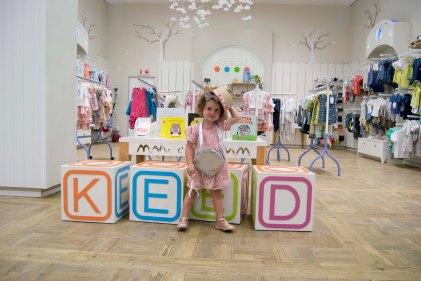 Keedo Shop 8